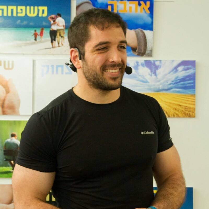 Afik Faerman