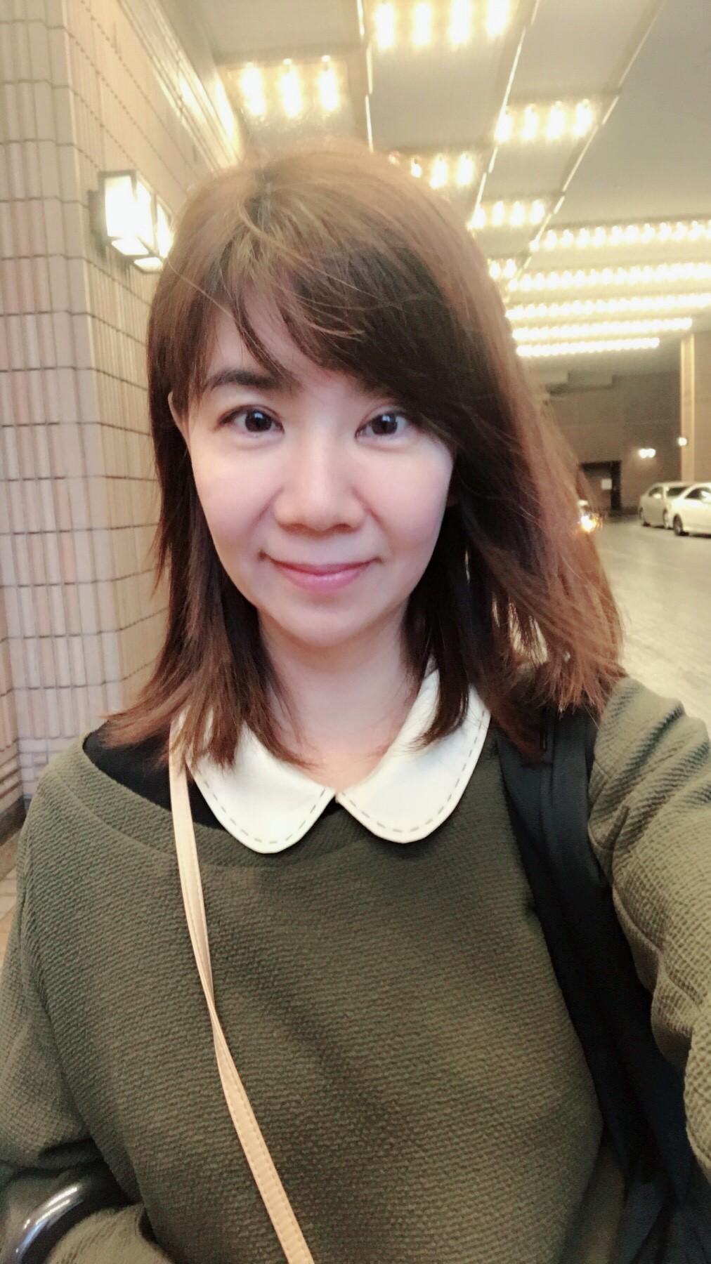 Chiayu Chan