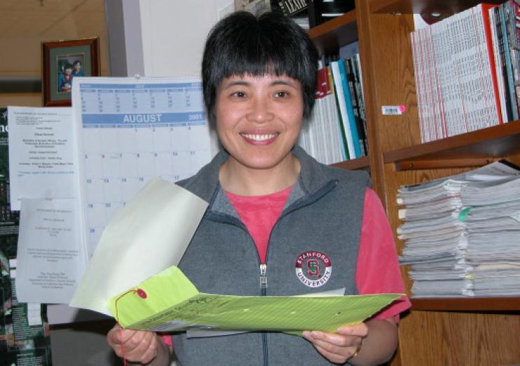 Yanmin Yang