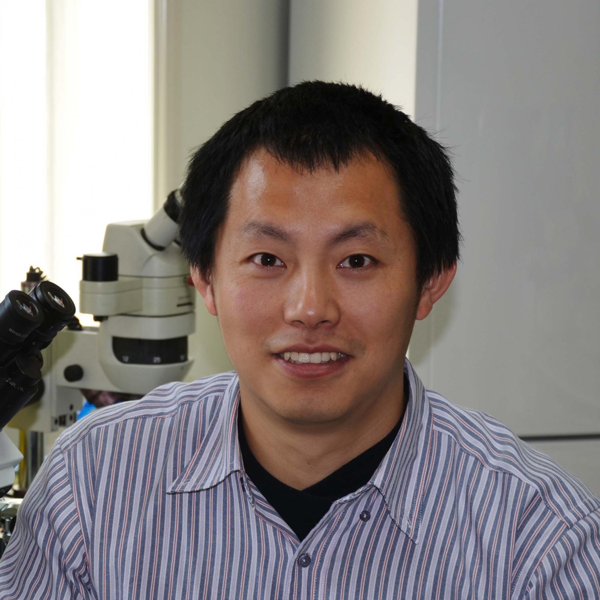 Yuan Guan