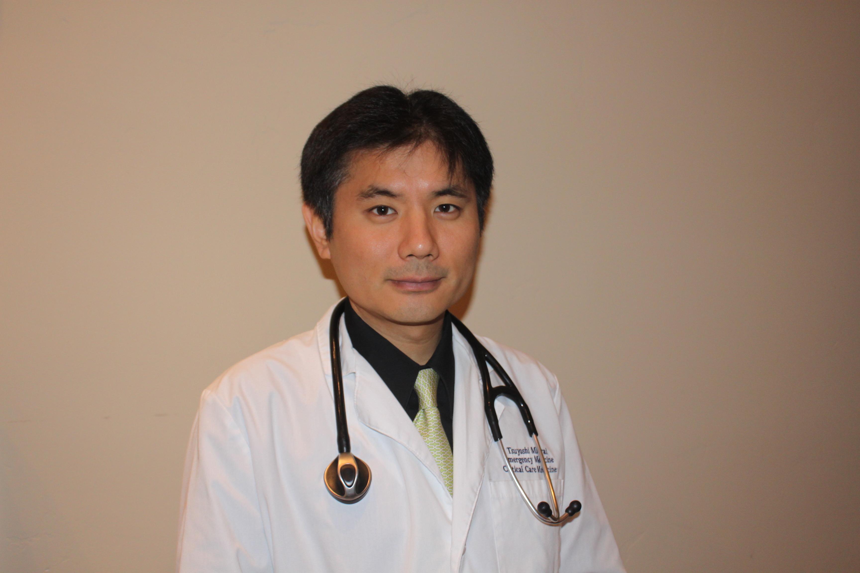 Tsuyoshi Mitarai, MD